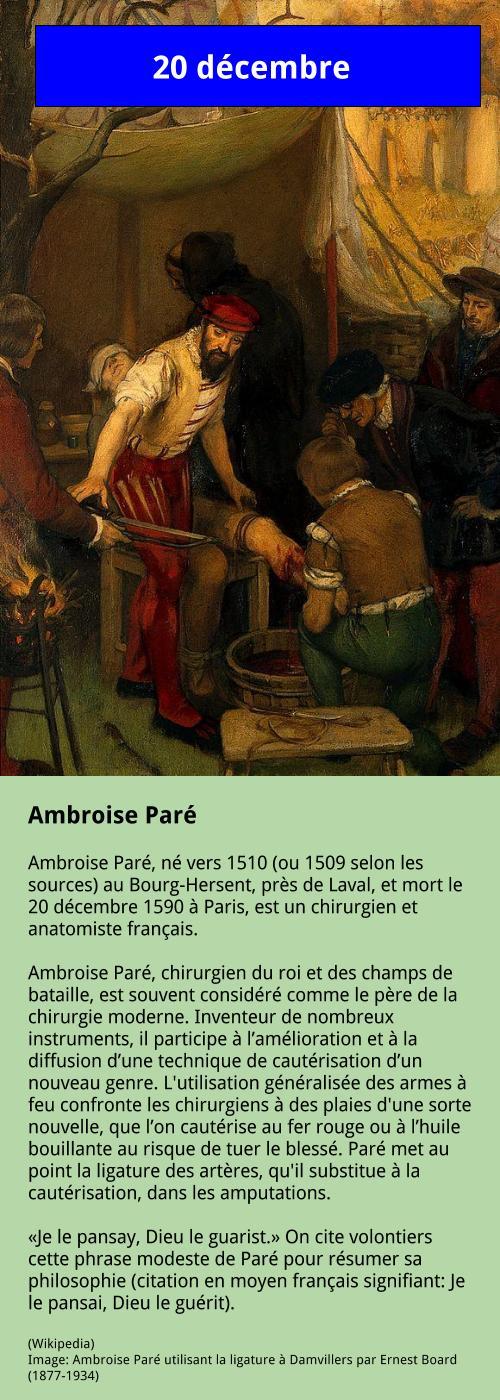 12_20 Ambroise Paré éphéméride