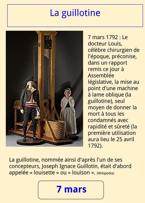 03_07 La guillotine